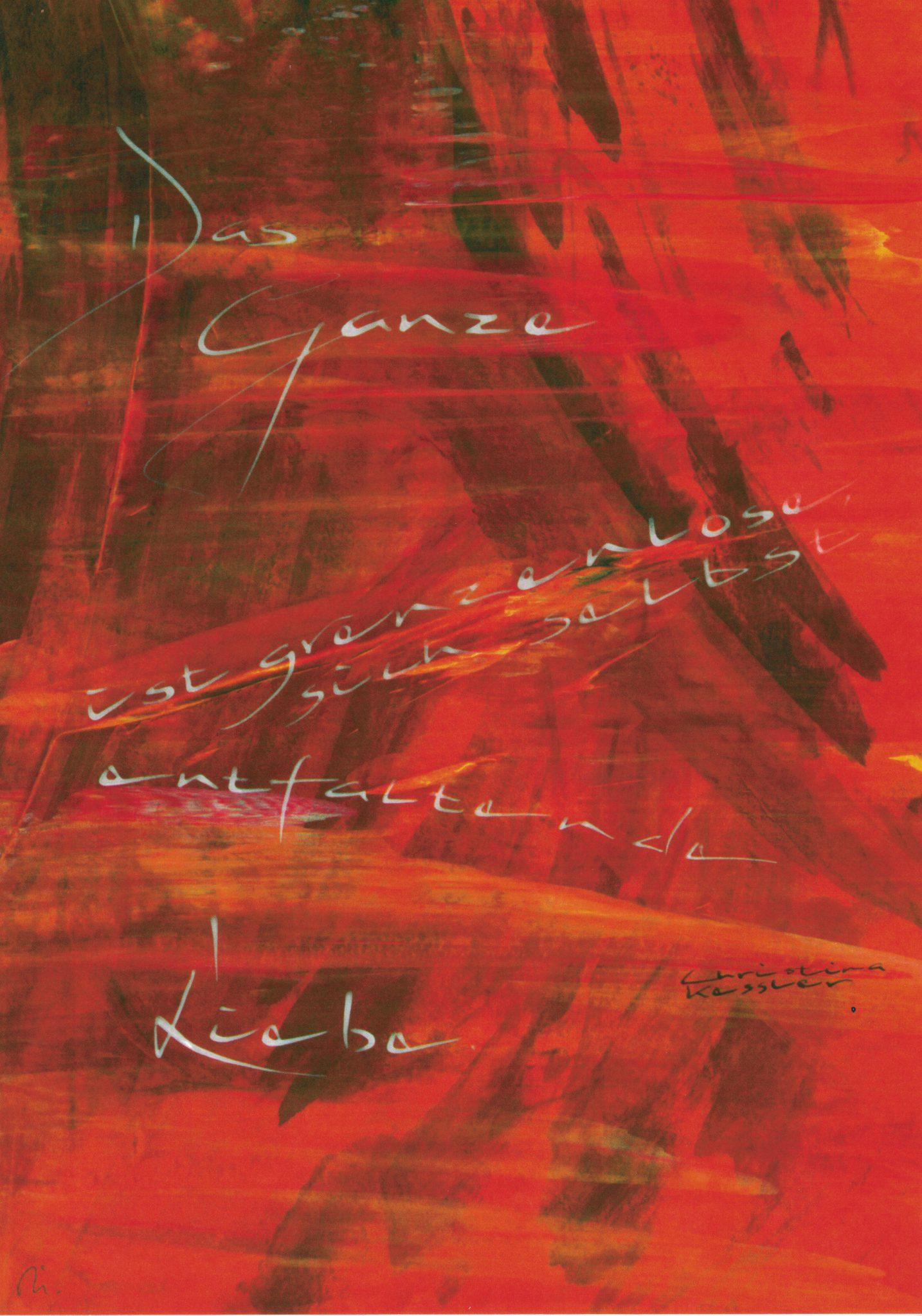 Karte 2 Christina Kessler - Alles ist 1