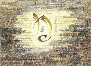 Uta-Galuska-Startseite-Schriftkunst