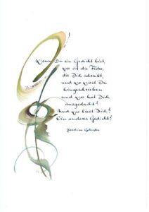 Joachim Galuska - Wenn Du ein Gedicht bist